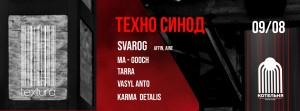Techno_Synod_horizont